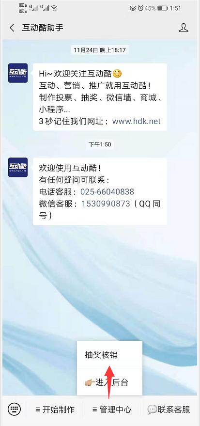 QQ截图20201215135308.png