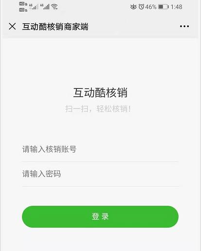 QQ截图20201215135450.png